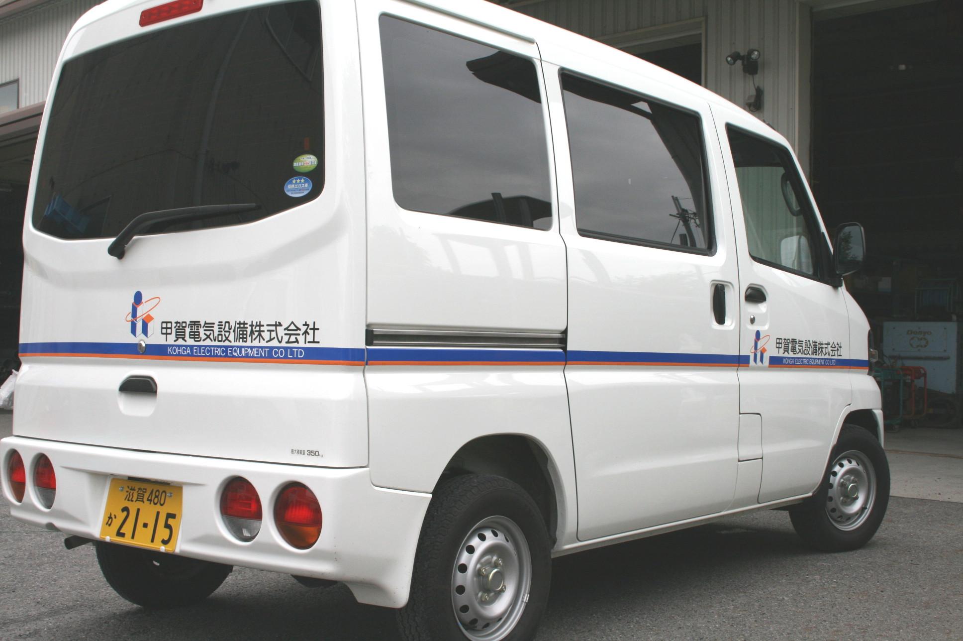 甲賀電気設備��